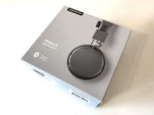Urbanears Plattan 2 Bluetooth Verpackung